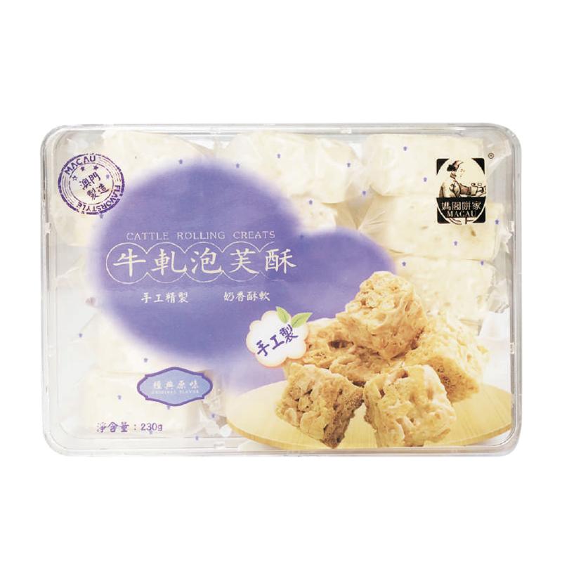妈阁牛轧泡芙酥(原味)